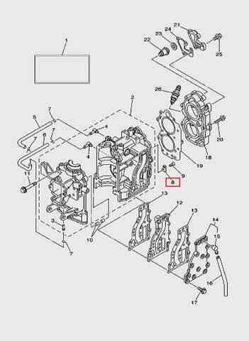 Анод двигателя  для лодочного мотора T15, OTH 9,9 SEA-PRO (2-8)