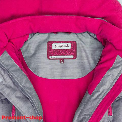 Водонепроницаемая куртка Premont Озеро Морейн WP81409