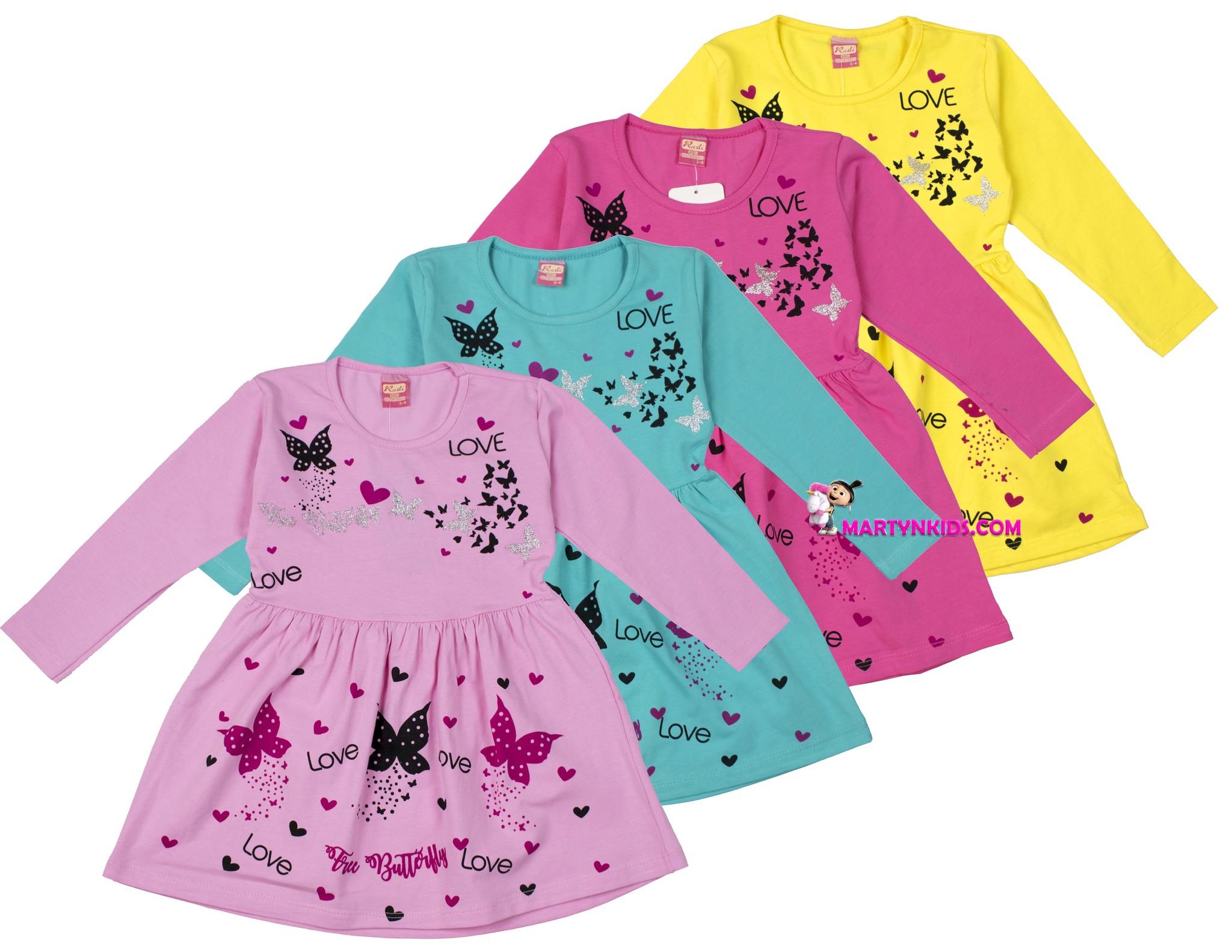 1773  платье бабочки рукав