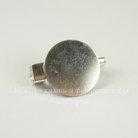 Основа для броши c круглой площадкой 15 мм (цвет - серебро) 20х15 мм