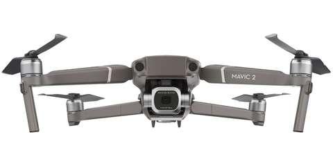 Квадрокоптер DJI Mavic 2 Pro вид спереди