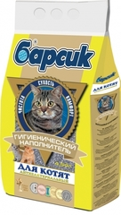 Барсик наполнитель для котят 4,54 л