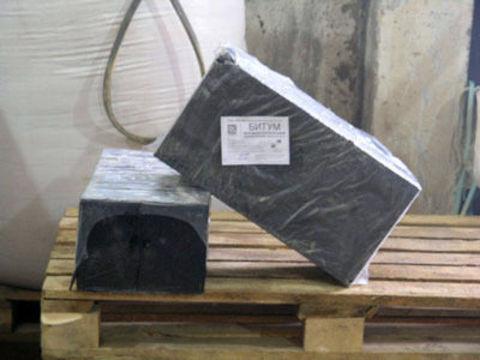 Битум строительный БН 90/10 брикетированный