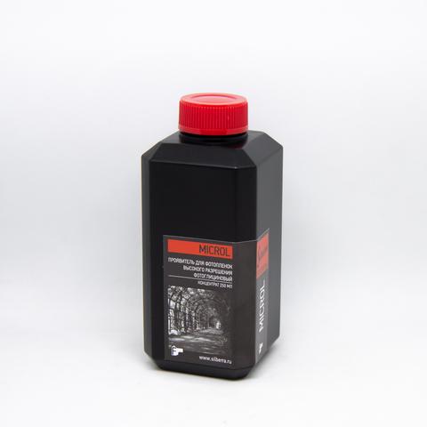 Проявитель Silberra Microl, концентрат 250 мл