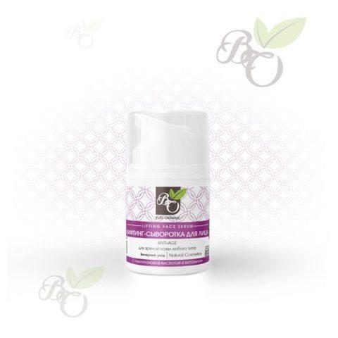 Лифтинг-сыворотка для лица «ANTI-AGE» для зрелой кожи любого типа