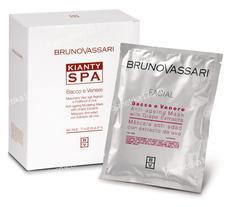 Виноградная моделирующая маска (Bruno Vassari | Kianty Experience | Bacco E Venere), 6 шт.x30 г