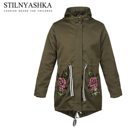 Куртка Милитари New
