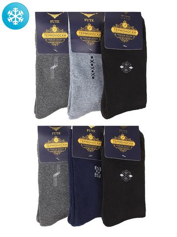 9120 носки махровые мужские, 42-46 (6 шт.)