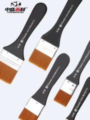 Кисть синтетика флейц Transon, короткая ручка