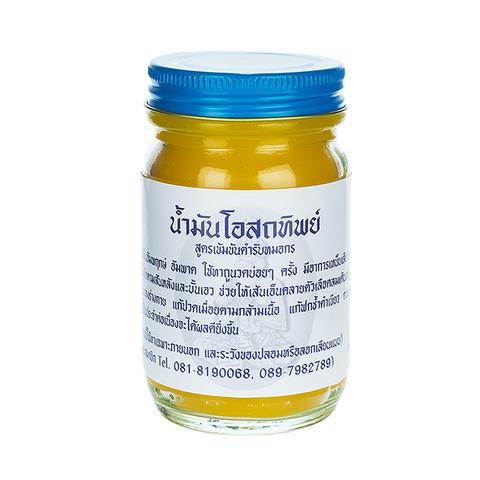 Традиционный желтый тайский бальзам OSOTIP 100 мл.