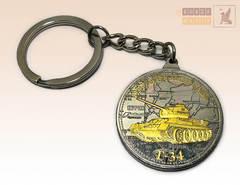 брелок Медаль Танк Т-34