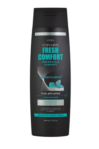 Витэкс Vitex For Men Fresh Comfort Гель для душа Освежающий 400 мл