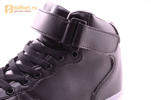 Светящиеся высокие кроссовки с USB зарядкой Fashion (Фэшн) на шнурках и липучках, цвет черный, светится вся подошва. Изображение 7 из 22.