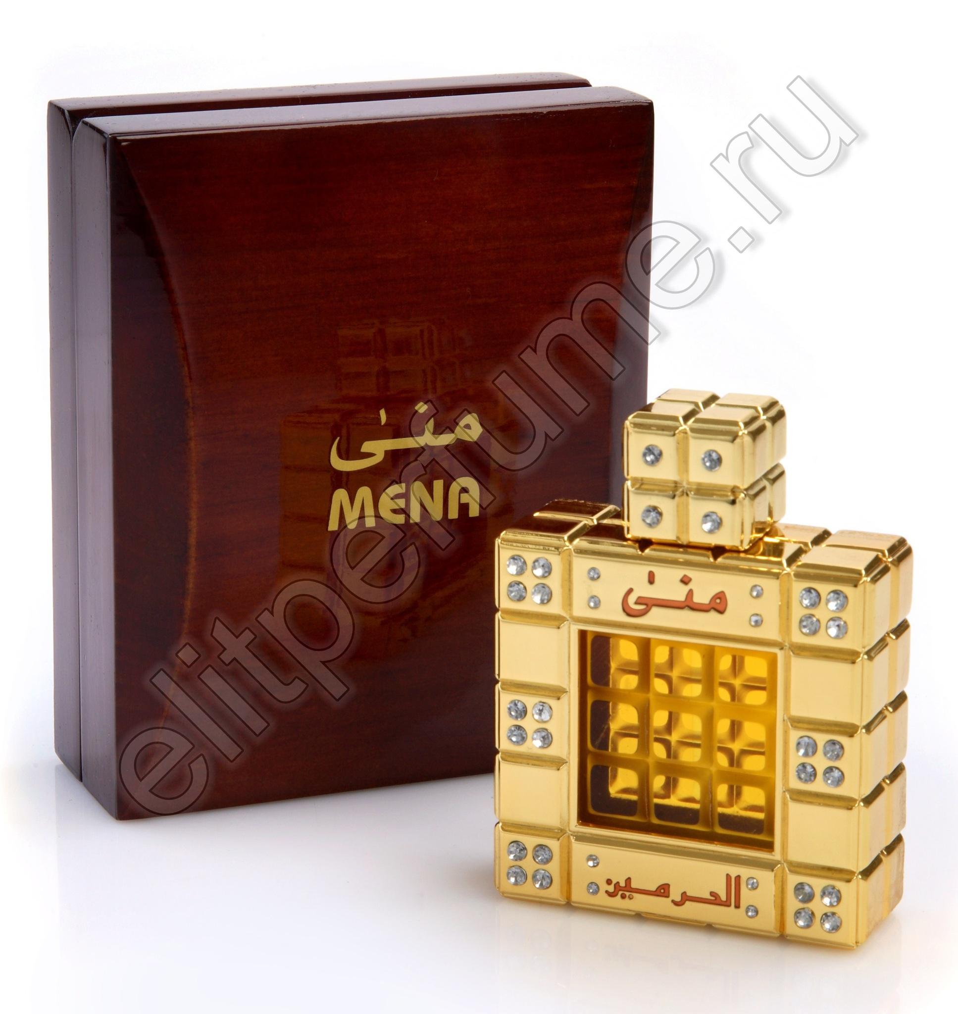Пробники для духов Мина Mena 1 мл арабские масляные духи от Аль Харамайн Al Haramin Perfumes