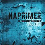 Naprimer / За Горизонт Событий (CD)