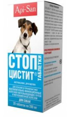 Api-San Stop-Cystitis (tablets) for dogs 20 tables of 200 mg