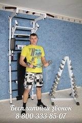 Хромированный гантельный ряд 'фитнесс' от 1 до 10 кг ( 10 пар) с шагом 1кг
