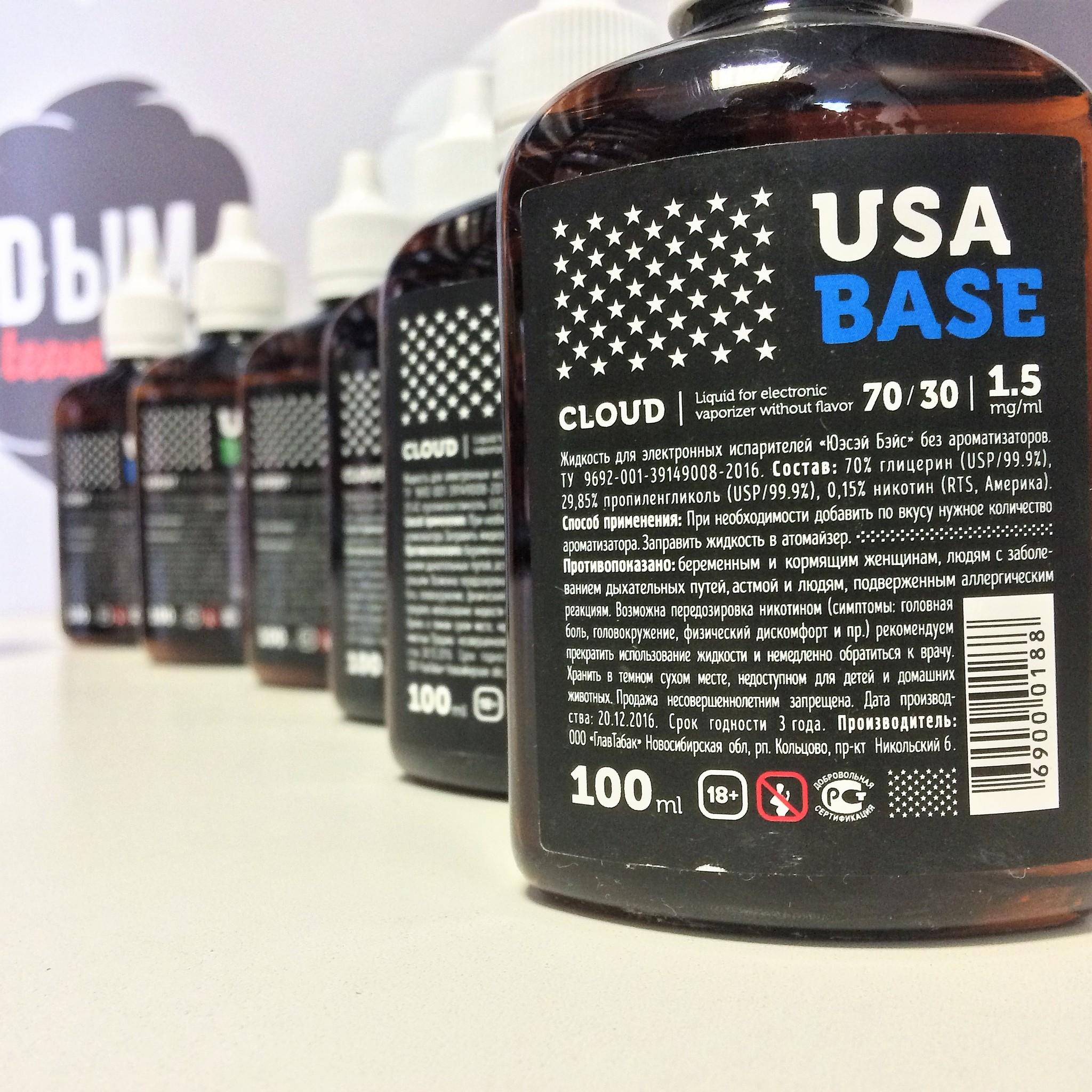 USA BASE, 100 мл.