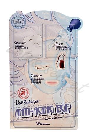 Elizavecca Маска д/лица трехэтапная омолаживающая Anti-Aging EGF Aqua Mask Pack, 2мл/2мл/25мл