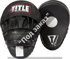 Лапы TITLE PLATINUM® PUNCH MITTS