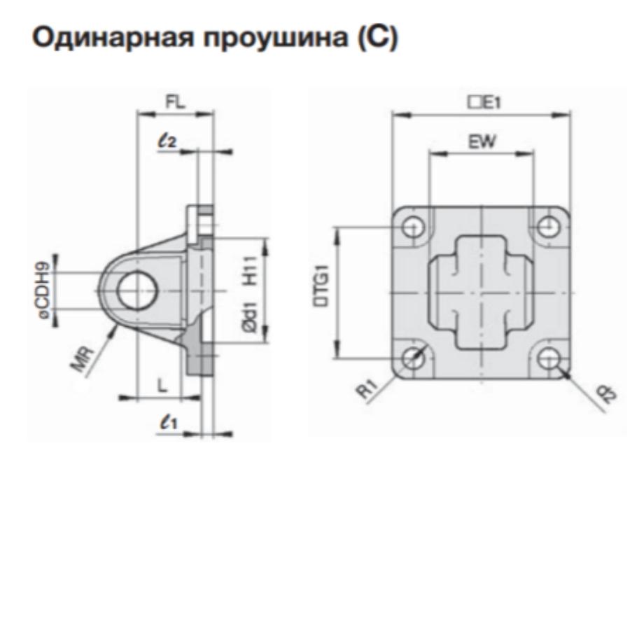 C5050  Одинарная задняя опора, сталь