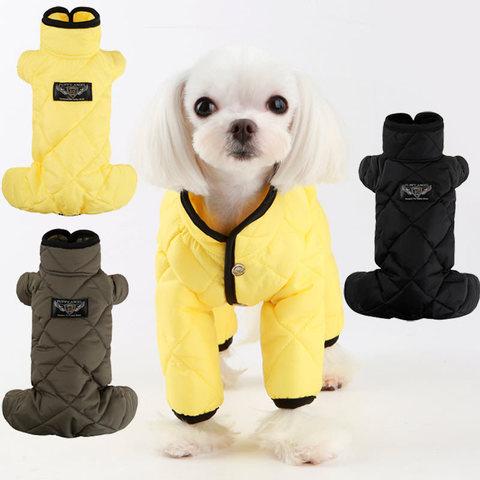 375 PA - Комбинезоны для собак