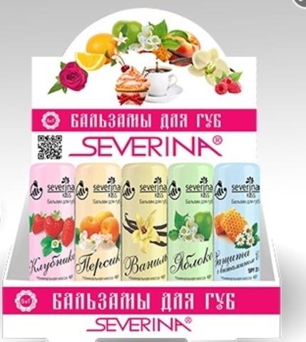 Северина бальзам для губ MIX №201 *5шт (ваниль,персик,клубника,яблоко,защита)