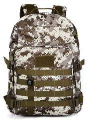 Тактический рюкзак Mr. Martin 9328 Desert