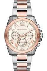 Наручные часы Michael Kors MK6368