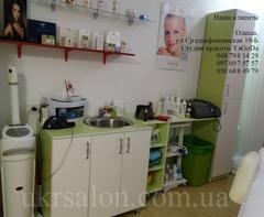 Лаборатория Venza