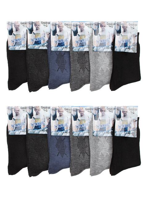 NOA02 носки детские (12 шт.), цветные