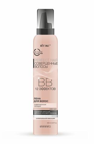 BB Пена для волос Совершенная укладка суперсильной фиксации
