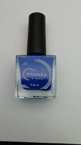 Лак для стемпинга Swanky Stamping №019, неоново-васильковый,10 мл.