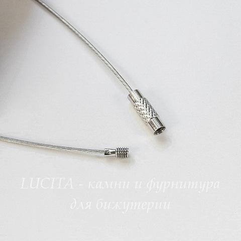 Основа для браслета с винтовым замком, 23 см (цвет - античное серебро)