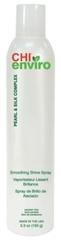 CHI Enviro Smoothing Shine Spray - Разглаживающий спрей-блеск