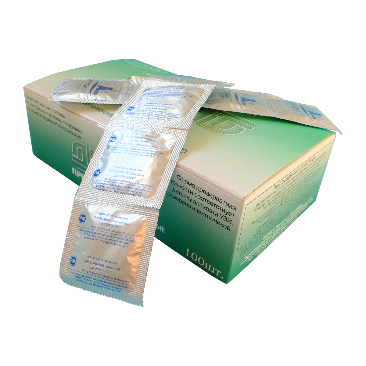 Презервативы для УЗИ АЗРИ (Россия)