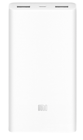 Power Bank Xiaomi Mi Power 2C, 20000mAh, QC3.0 white (ORIGINAL)