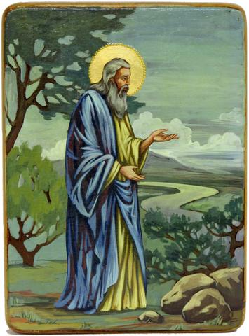 Подарочная живописная икона Святой праотец Адам 29х21см на кипарисе