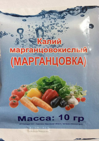 Марганцовка, Перманганат Калия
