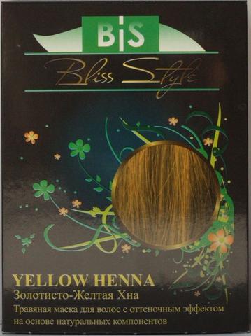 Хна золотисто-жёлтая BS
