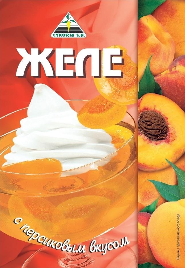 Желе с персиковым вкусом, 70п х 50г