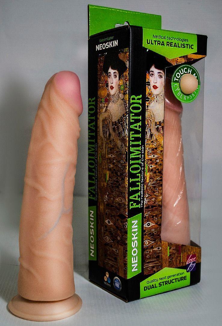 Реалистичные: Телесный фаллоимитатор на присоске HUMAN FORM - 20 см.