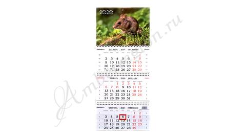 Календарь настенный трёхблочный