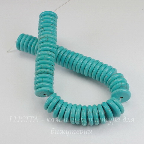 Бусина Говлит (искусств, тониров), рондель, цвет - голубой, 14х3 мм, нить