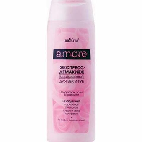 БВ Amore Экспресс демакияж мицеллярный для век и губ 150мл