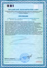 КардиоДрайв-Р