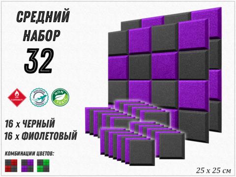 GRID 250  violet/black  32  pcs  БЕСПЛАТНАЯ ДОСТАВКА