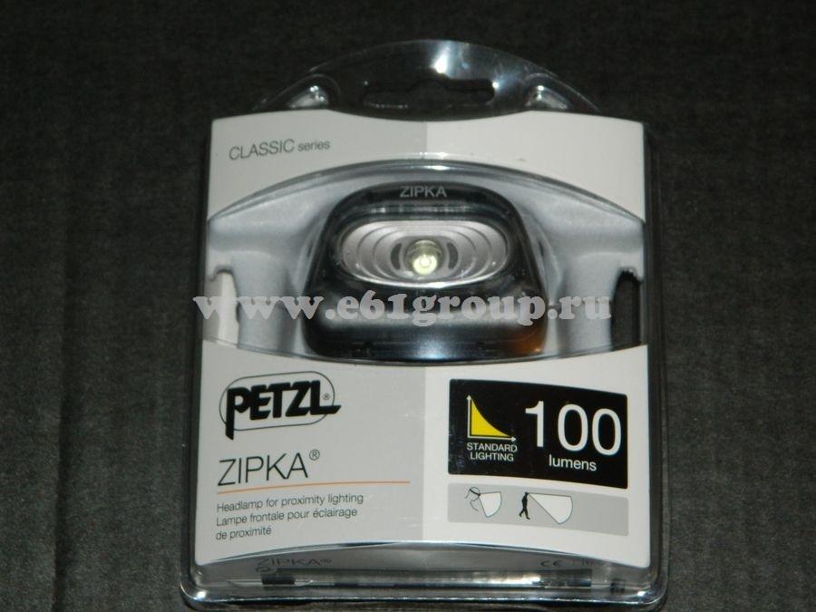 светодиодный фонарь Petzl ZIPKA недорого
