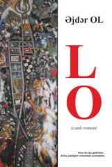 LO (canlı roman)