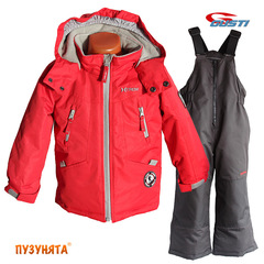 Комплект для мальчика зима Gusti X-trem 5023 True Red